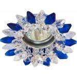 Светильник потолочный, MR16 G5.3 с прозрачным-синим стеклом, хром, с лампой, CD2315