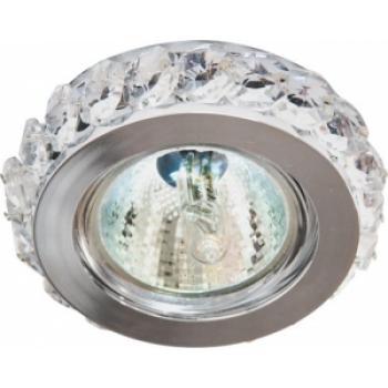 Светильник потолочный, MR16 G5.3 с прозрачным стеклом, хром с лампой, CD2329