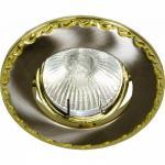 Светильник потолочный, R50 E14 титан-золото, 125-R50