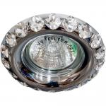 Светильник потолочный MR16 MAX50W 12V G5.3, прозрачный, золото, DL204-C