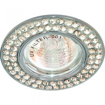 Светильник потолочный MR16 MAX50W 12V G5.3, прозрачный,золото,DL101-C