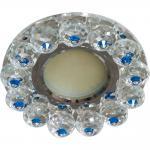 Светильник встраиваемый 15LED*2835 SMD, MR16 50W G5.3, прозрачный-коричневый, прозрачный , CD7070
