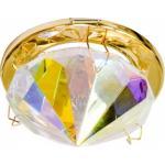 Светильник потолочный, MR16 G5.3 с многоцветным стеклом, золото (с лампой), CD22