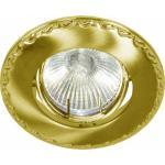 Светильник потолочный, R50 E14 матовое золото-золото, 125-R50