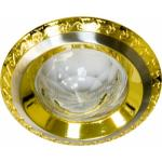 Светильник потолочный, MR16 G5.3 золото-хром,1731