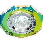 Светильник потолочный, MR16 G5.3 зеленый, серебро, 8020-2