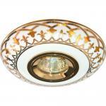 Светильник потолочный MR16 MAX50W 12V G5.3 золото,белый, С2626