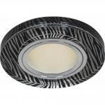 Светильник встраиваемый 15LED*2835 SMD , MR16 50W G5.3, черный-белый, серебро, 8383-2