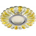 Светильник встраиваемый с белой LED подсветкой Feron CD901 потолочный MR16 G5.3 прозрачный-желтый