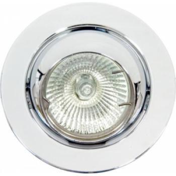 FT9212 50W,12V,G5.3, Цвет: белый