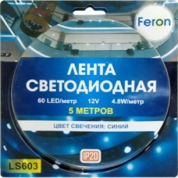 Лента светодиодная, 60SMD(3528)/m 4.8W/m 12V 5m теплый белый, LS603