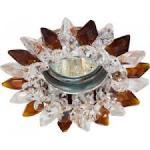 Светильник потолочный, MR16 G5.3 с прозрачным-коричневым стеклом, хром, с лампой, CD2315