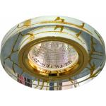 Светильник потолочный, MR16 G5.3 прозрачный-золото, золото, 8049-2