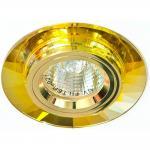 Светильник потолочный, MR16 G5.3 желтый, золото,8160-2