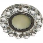 Светильник встраиваемый 15LED*2835 SMD, MR16 50W G5.3, прозрачный-белый, прозрачный , CD7570