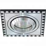 Светильник потолочный, MR16 G5.3 алюминиевый, CD2320