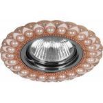 Светильник встраиваемый потолочный MR16 Max35W 220V G5.3, шампань,хром, CD2050
