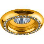 Светильник потолочный MR16 MAX50W 12V G5.3, прозрачный, золото, DL113-C