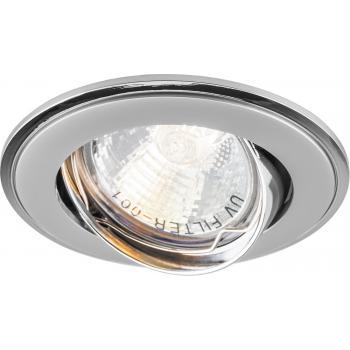Светильник потолочный, MR16 G5.3 серый-хром, 301T-MR16