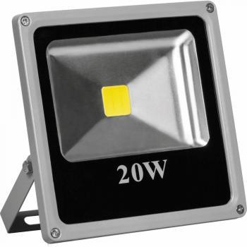 Прожектор квадратный, 1LED/20W- синий 230V серый (IP65) 200*185*45 см, LL-272 мм
