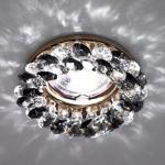 Светильник потолочный, JCDR G5.3 с серым стеклом, золото, с лампой, CD4141