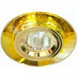 Светильник потолочный, MR16 G5.3 зеленый, серебро, 8160-2
