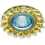 Светильник потолочный, MR16 50W G5.3 с прозрачным стеклом, желтый, CD2515