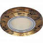 Светильник встраиваемый 15LED*2835 SMD , MR16 50W G5.3, черный-золото, серебро, 8484-2