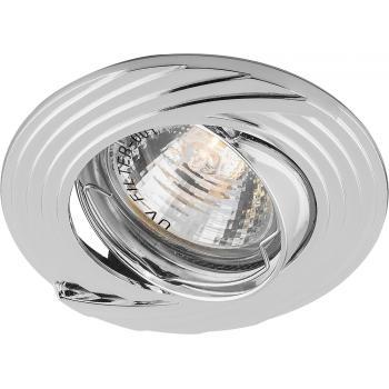 Светильник встраиваемый Feron DL6227 потолочный MR16 G5.3 хром поворотный