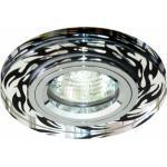 Светильник потолочный, MR16 50W G5.3 , серебро-черный рисунок, 8015-2