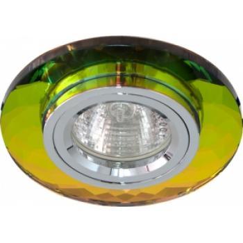 Светильник потолочный, MR16 G5.3 7мультиколор + серебро, 8050-2