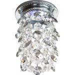 Светильник потолочный, JCDR G5.3 с прозрачным-серебрянным стеклом, хром, с лампой, A226