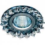Светильник потолочный, MR16 50W G5.3 с прозрачным стеклом, серый, CD2515