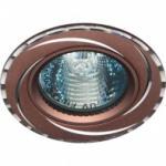 Светильник потолочный, MR16 50W G5.3 коричневый,GS-M361BR