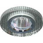Светильник потолочный, MR16 G5.3 прозрачный,серебро, серебро, 8040-2