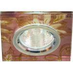 Светильник потолочный, MR16 G5.3, розовый-золото, хром, 8143-2