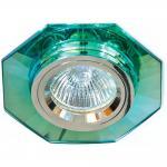 Светильник потолочный, MR16 G5.3 серебро, серебро, 8120-2