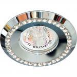 Светильник встраиваемый потолочный MR16 MAX50W 12V G5.3, прозрачный, белый, DL104-C