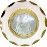 Светильник потолочный, MR16 G5.3 жемчужное серебро-золото, 703