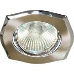 Светильник потолочный, MR16 G5.3 титан-хром, A246