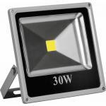 Прожектор квадратный, 1LED/30W- красный 230V серый (IP65) 235*225*60mmм, LL-273