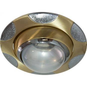 Светильник потолочный, R50 E14 матовое золото-хром, 156-R50