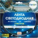 Лента светодиодная, 60SMD(3528)/m 4.8W/m 12V 5m синий, LS603