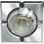 Светильник потолочный, R50 E14 серый-хром, 098-R50-S