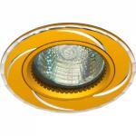 Светильник потолочный, MR16 G5.3 золото, GS-M361G