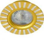 Светильник потолочный, MR16 G5.3 золото, GS-M364G