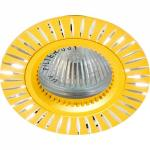 Светильник потолочный, MR16 G5.3 золото, GS-M394G