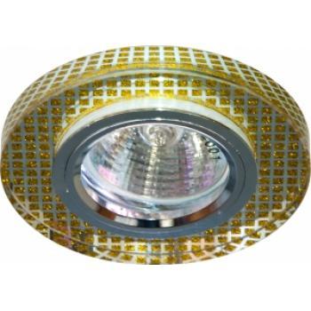 Светильник потолочный, MR16 G5.3 прозрачный,золото, серебро 8040-2