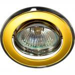 Светильник потолочный, MR16 G5.3 черный-золото, 301T-MR16