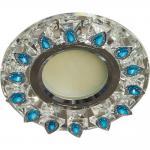 Светильник встраиваемый 15LED*2835 SMD, MR16 50W G5.3, прозрачный-голубой, прозрачный , CD55A